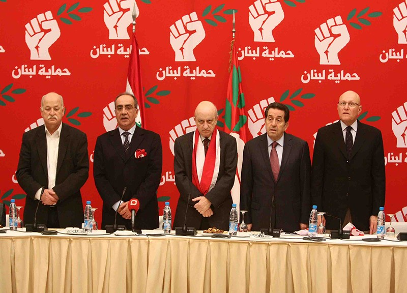 Statement of the 14 March alliance