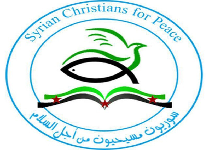 Syrian Christians for Peace to the Orthodox Church