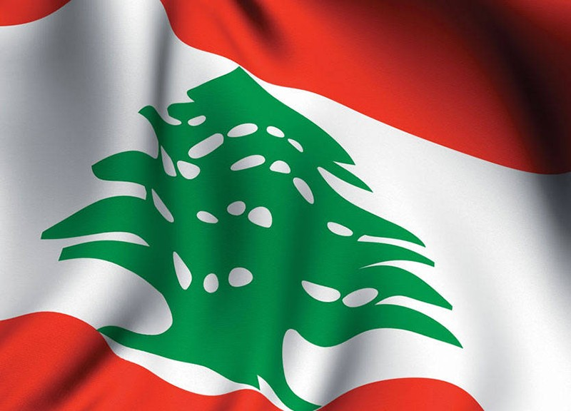 The Lebanese Constitution